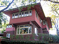 Hoyt House 1.jpg