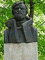 Hristo Prodanov monument in Karlovo.jpg