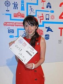 Hsu Shu-Hua at World Design Capital Taipei press conference 20120629.jpg