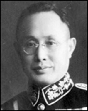 He Yingqin - Image: Hyy
