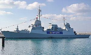 EL/M-2248 MF-STAR - EL/M-2248 MF-STAR atop INS Lahav of the Israeli Navy