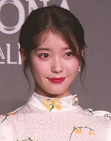 "IU at ""Persona"" press conference, 27 March 2019 02.jpg"