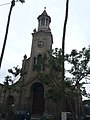 Igreja São Francisco de Barranco, Lima - Peru - panoramio.jpg