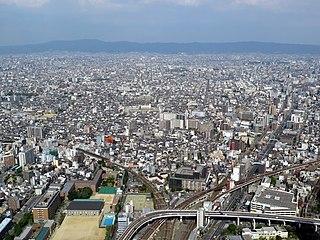 Ikuno-ku, Osaka