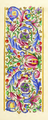 Illuminated ornaments 039.png