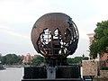IlluminationsGlobe.JPG