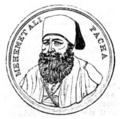 Illustrirte Zeitung (1843) 18 280 1 Ehrenmedaille für Mehemet Ali Vorderseite.PNG