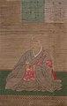 Imperial Prince Abbot Syukaku.jpg