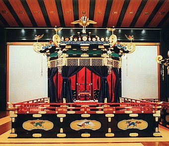 The Takamikura throne kept in the Kyoto Imperial Palace is used for accession ceremonies. It was last used during the enthronement of the current Emperor Naruhito in 2019. Imperial throne.jpg