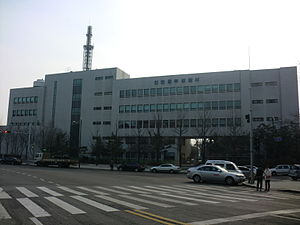 Incheon Jungbu Police Station.JPG