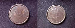 Indian one pice minted in 1950.jpg