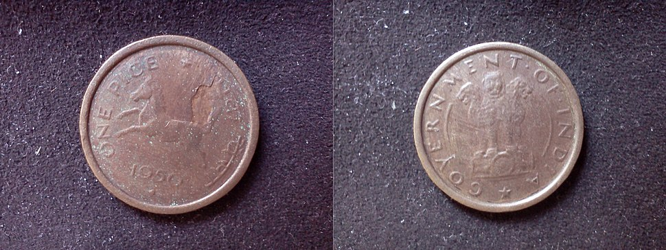 Indian one pice minted in 1950