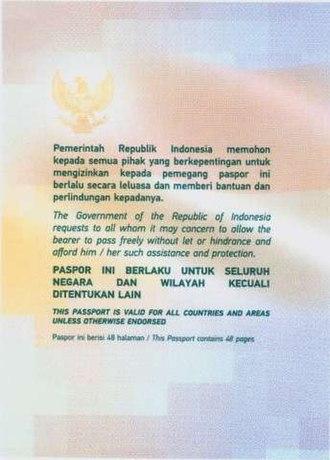 Indonesian passport - The latest (2014) version.