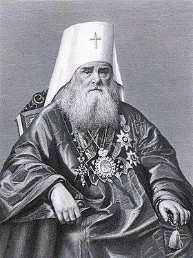 Митрополит Иннокентий