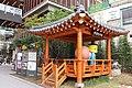 Insa-dong 인사동 October 1 2020 11.jpg