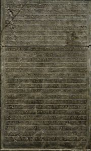 Inscription Pesepolis British Museum.jpg