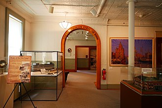 Erie Canal Museum - Image: Inside the Erie Canal Museum