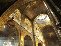 Interior of St Volodymyr's Cathedral in Kyiv (2).jpg
