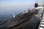 International Maritime Defence Show 2011 (375-31).jpg