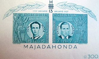 National Legionary State - Image: Ion Mota si Vasile Marin
