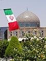 Iranian Flag Sheikh Lotfollah Mosque Isfahan.jpg