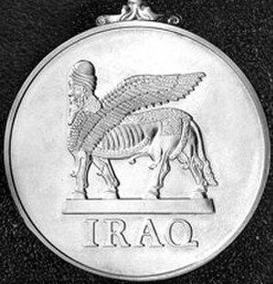 Iraq Medal (United Kingdom) - Image: Iraq Medal rev