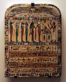 Irethorru Osiris Isis N3387 mp3h8810.jpg