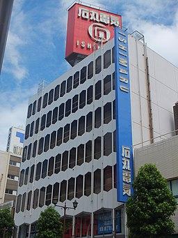 Ishimaru Denki Yokohama