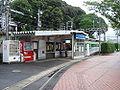Ishiyamadera station.JPG