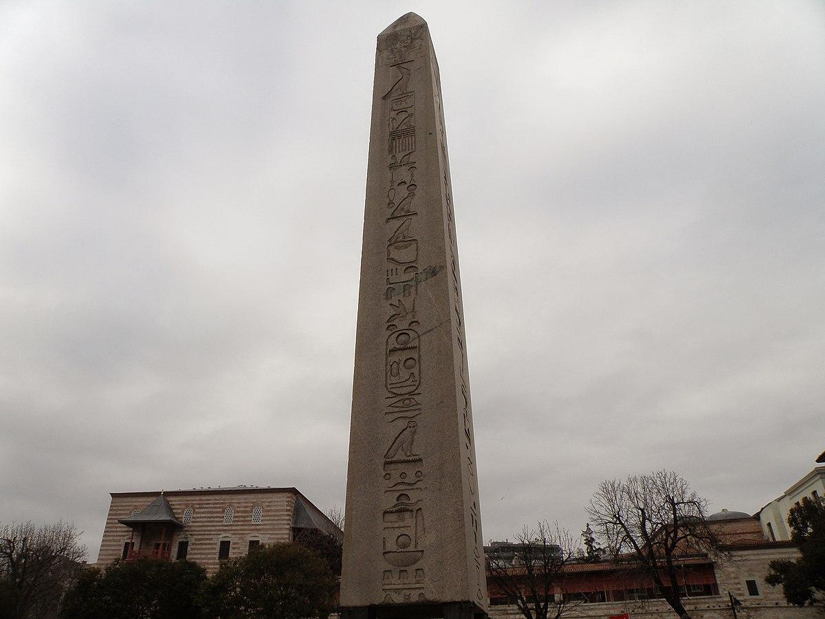 File:Istanbul, İstanbul, Turkey - panoramio (387).jpg ...