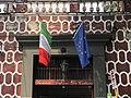 Italian Institute of Culture.jpg