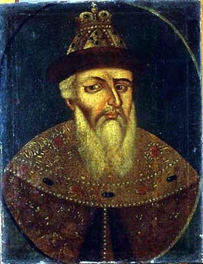 Ivan IV parsuna 3 N.Tagil