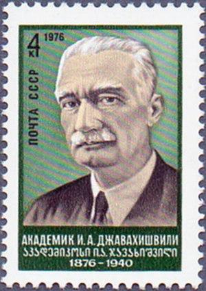 Ivane Javakhishvili