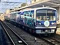 Izuhakone Series 3000 3506F HAPPY PARTY TRAIN in Daiba Station 01.jpg