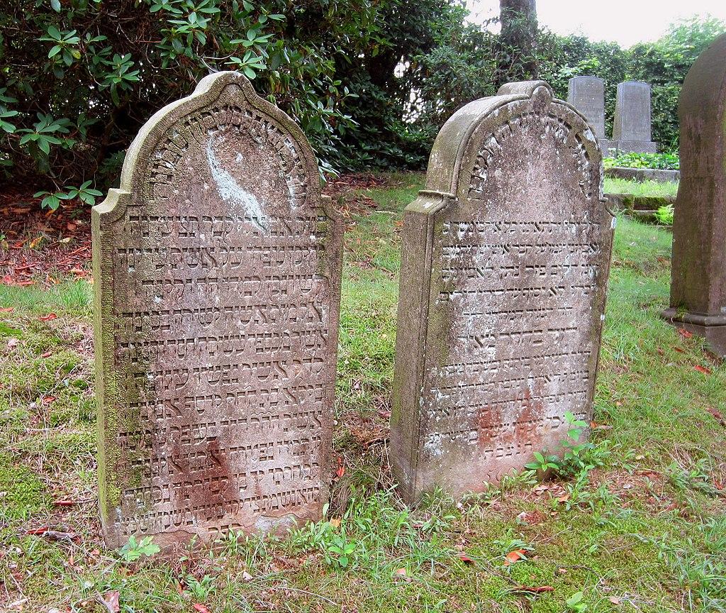 Jüdischer Friedhof Schwelm - Grabstein David Meyer senior.jpg