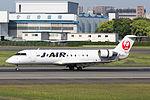 J-Air, CRJ-200, JA201J (17353480465).jpg