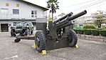 JGSDF 105mm Howitzer M2A1(Type 58 105mm Howitzer) right front view at Camp Nihonbara October 1, 2017 02.jpg