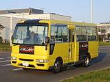 JR Hokkaidō rent01.JPG