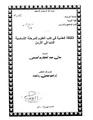 JUA0606349.pdf