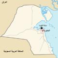 Jabriya Kuwait (Arabic).png