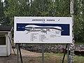 Jakokosken Kanava - panoramio.jpg