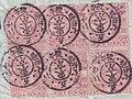 Japan - 1873 - BOINVILLE letter - part 1.jpg