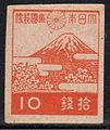Japan stamp 10sen in 1945.JPG