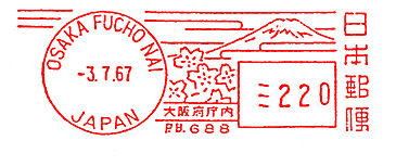 Japan stamp type AA4.jpg
