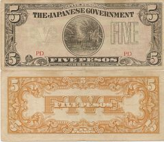 Japanese Government Five Pesos 1942 Series.jpg
