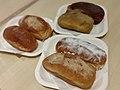 Japanese fried bread.jpg