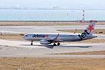 Jetstar Japan ,GK555 ,Airbus A320-232 ,JA15JJ ,Departed to Fukuoka ,Kansai Airport (16614715980).jpg
