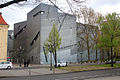 Jewish museum front view.JPG