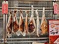Jin wa ham in yu wa market.jpg