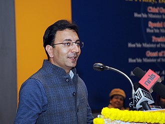 Jitin Prasada - Image: Jitin Prasada addressing at the celebration of the 8th Foundation Day of the National Commission for Minority Educational Institutions, in New Delhi on December 28, 2012